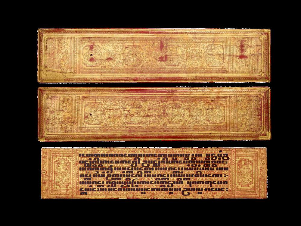 Buddhistische Ordensregeln aus dem Pali-Kanon