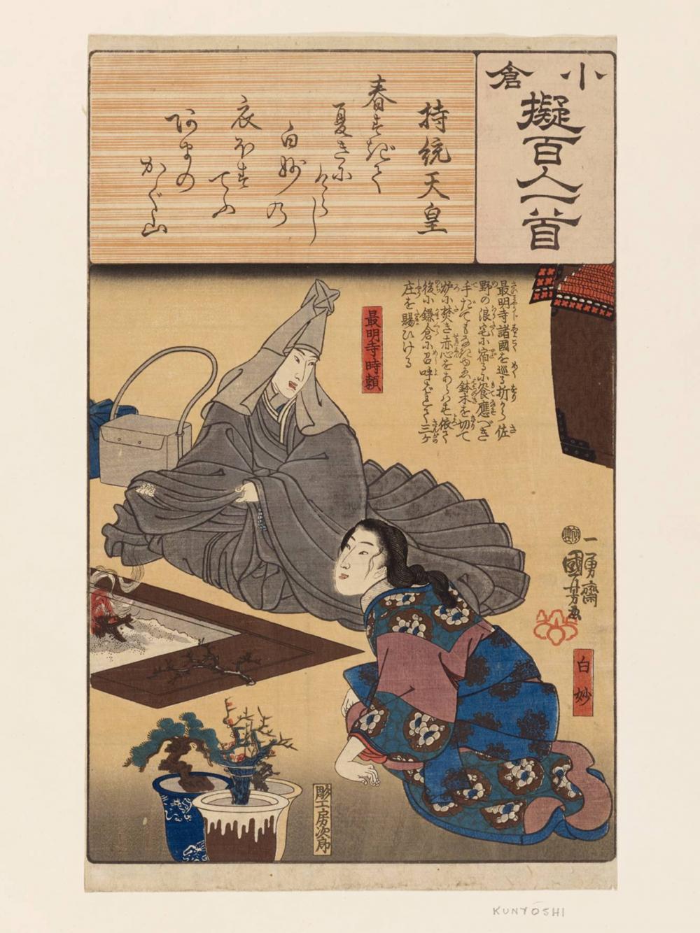 Kaiserin Jito  Aus der Serie «Parodie der Ogura-Version von ‹Hundert Dichter, Hundert Gedichte›»