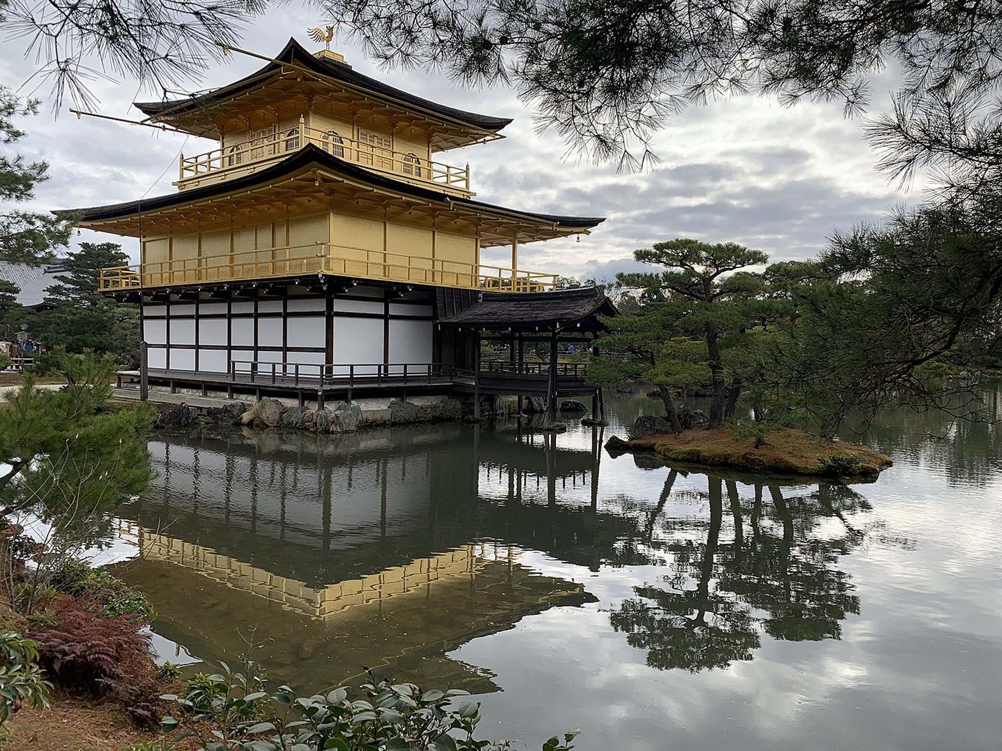 Kinkaku-ji (Golden Pavilion), Kyoto, Japan