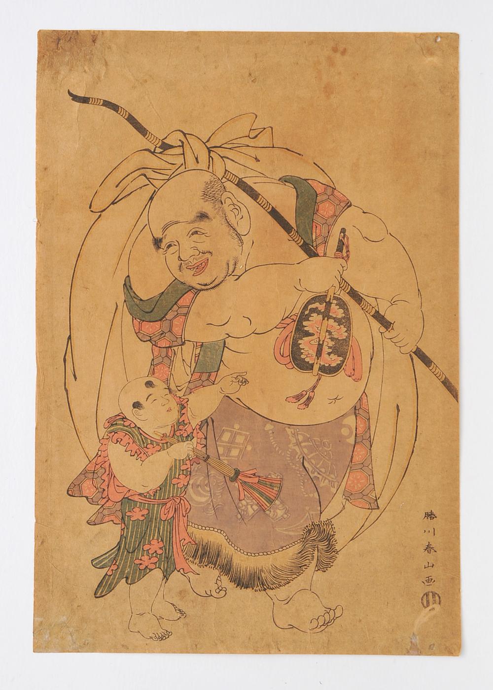 Hotei, einer der Glücksgötter, mit Kind