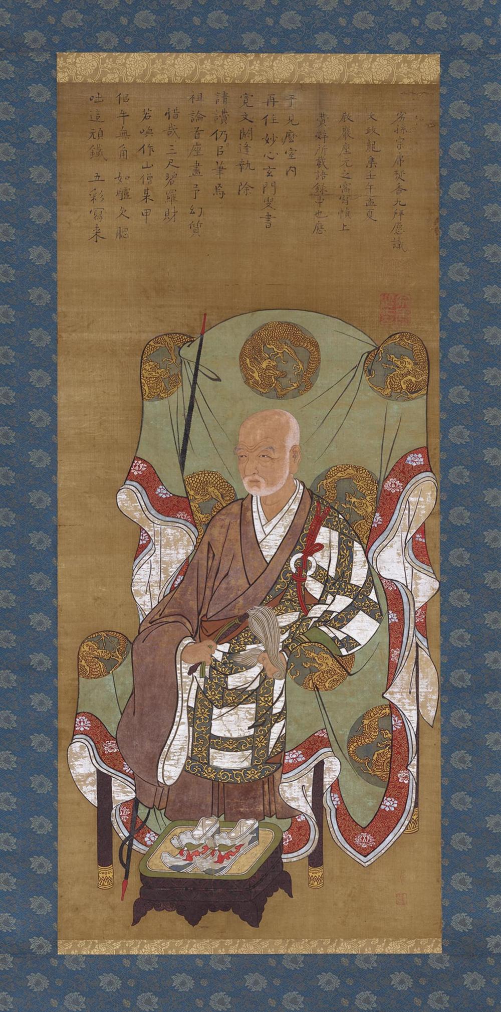 Porträt des Zen-Priesters Gemmon Doyu