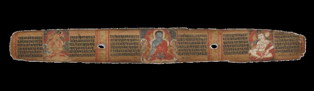 Pancharaksha-Manuskript
