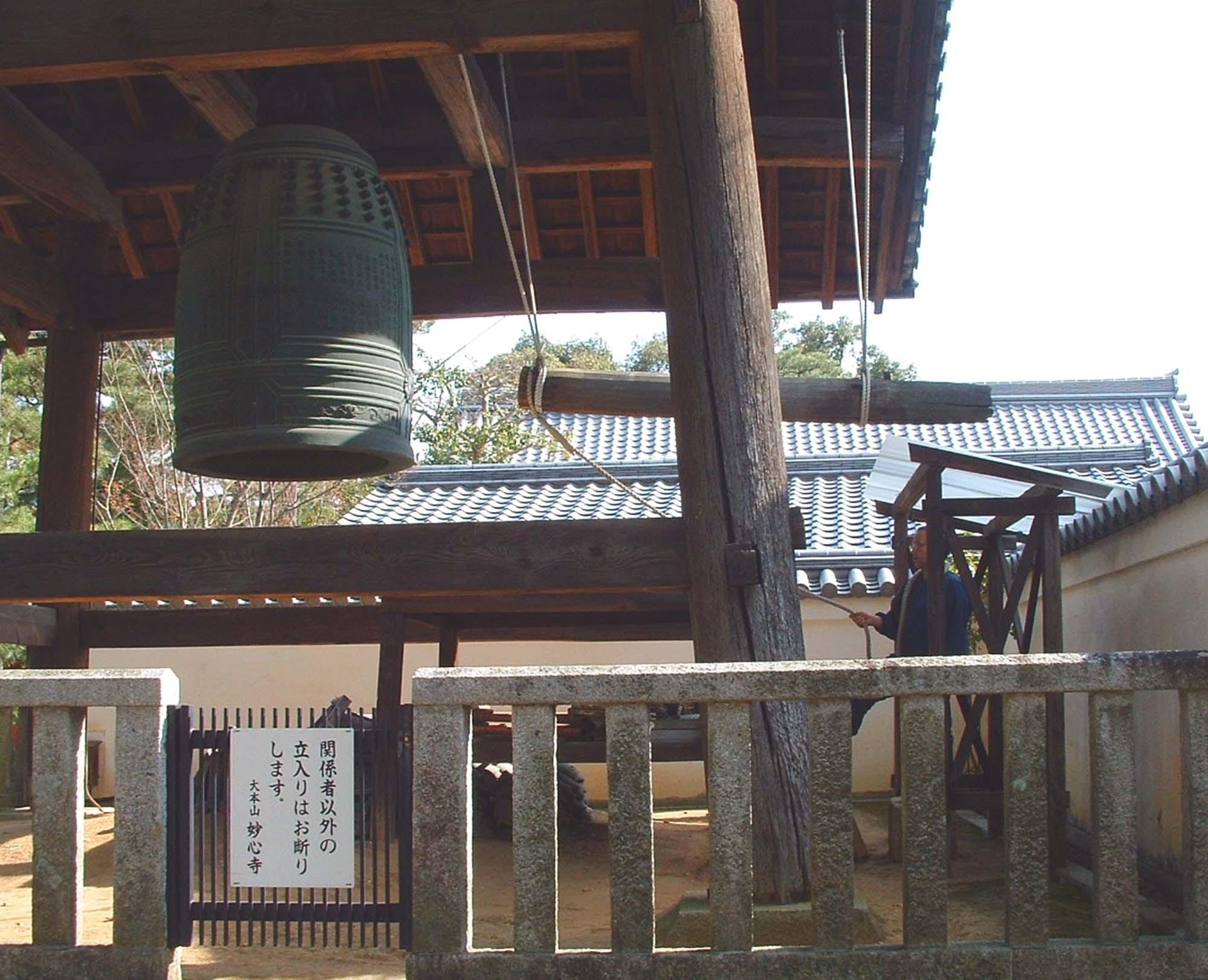 Bell in the Myoshin-ji temple complex, Kyoto, Japan